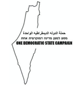 ODSC-Logo